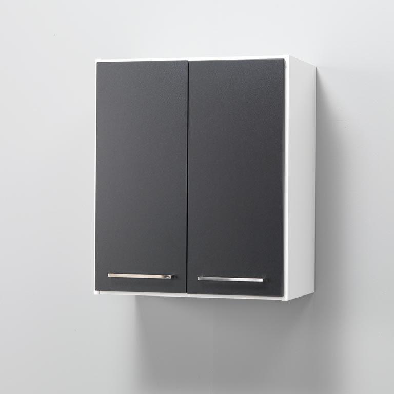 """Elegant"" wall mounted cabinet"