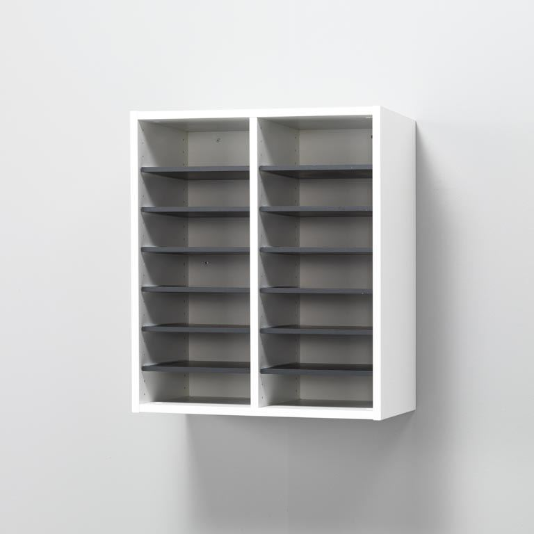 Elegant wall mounted unit 14 comps aj products for Elegant wall units