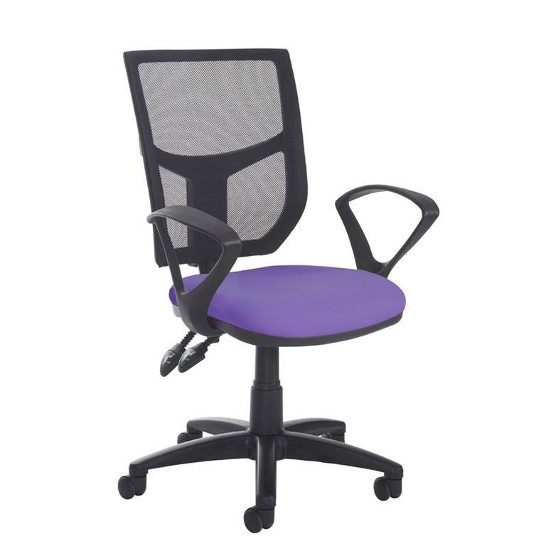 """Altino"" mesh back chair"