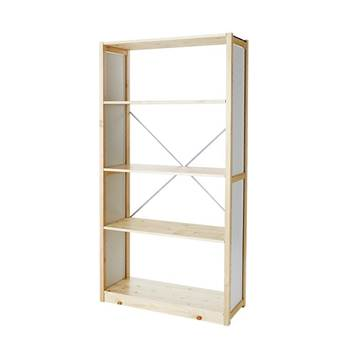 Tall bookshelf, closed ends